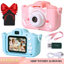 Kids Cameras With Cute Cat Protective Shell Mini Digital HD IPS Screen Toys For Girls Children Boys Birthday Gifts Video Camera