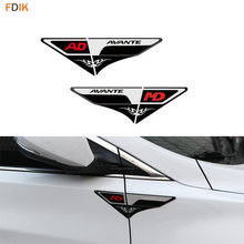 2pcs Sport Style Fender Cover Trim Sticker Emblem Sticker Styling for Hyundai Avante MD AD(China)
