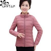 UHYTGF Winter Jacket women 3XL Plus Size Women's Parka Thin solid hooded Coats Short Female Slim Cotton padded basic tops X446