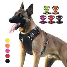Поводок для собак, Регулируемый мягкий дышащий поводок, набор для маленьких и средних собак, ошейник для щенков, кошачий сундук для собак, ремень для поводка