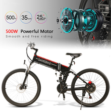 26 Inch Folding Electric Bike Power Assist Electric Bicycle E-Bike Spoke Rim Scooter Moped Bike 48V 500W Motor