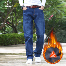 SHAN BAO Men's Straight Loose Winter Jeans Fleece Thick and Comfortable Warm Brand Clothing Business Casual Large Size Jeans