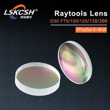 LSKCSH high quality fiber laser focusing lens/collimator lens D30 F75/100/125/155/200mm for Raytools BT240 laser cutting head(China)