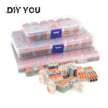 Mixed Boxed Fast Wire Connector DIY YOU 212/213/214/215/218/ Universal Compact Push-in Conductor Wiring Connector Terminal Block 1