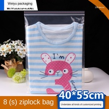 Ziplock Bag Large Transparent Plastic Bag Plastic Packaging Bag 40x55cm Thickened 0.08mm Plastic Sealed Bag Food Bags100pcs