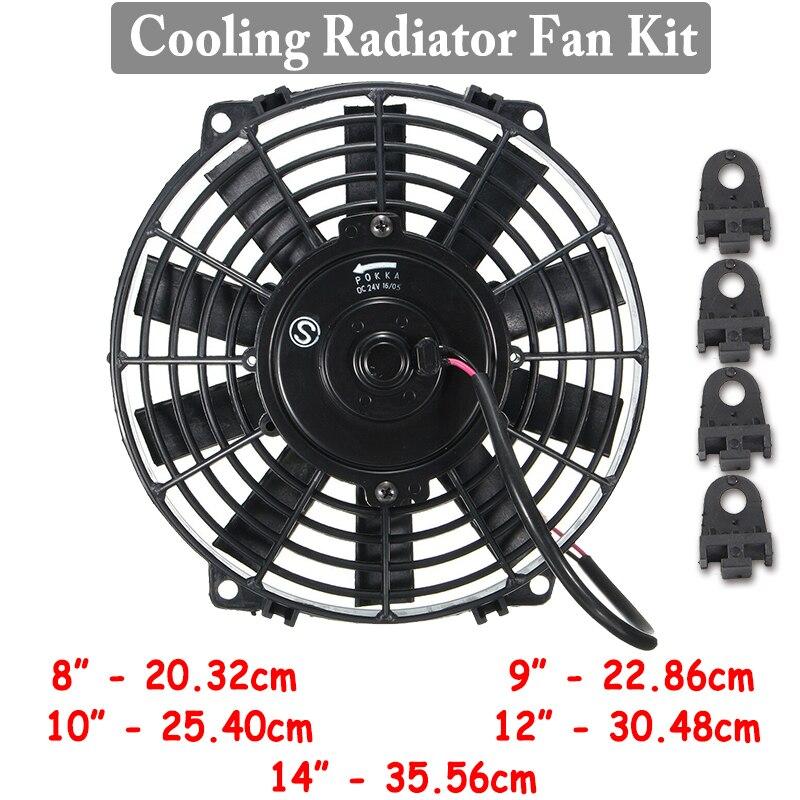 8 9 10 12 14 인치 범용 슬림 팬 푸시 풀 전기 라디에이터 팬 냉각 및 장착 키트 12 v 80 w 2100 rpm