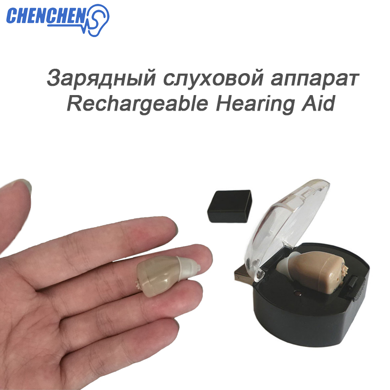 In Ear Hearing Aid Rechargeable Sound Amplifier Portable Device CIC AIDS Audifono