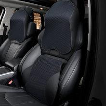 1 комплект, Автомобильная подушка для шеи, подушка с объемным эффектом Памяти из искусственной кожи, подушка для автомобильного сиденья, поясничная поддержка, универсальная подушка для спины, автомобильные аксессуары