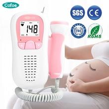 Cofoe фетальный Doppler детектор сердцебиения уход за ребенком бытовой портативный для беременных плода измеритель пульса без излучения стетоскоп