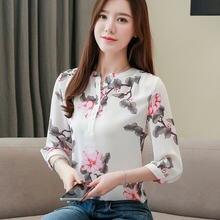 Женская шифоновая блузка с цветочным принтом в Корейском стиле