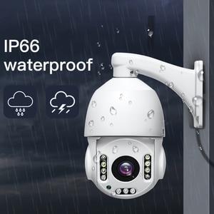Image 4 - 5MP ワイヤレス Wifi セキュリティカメラ 1080P HD 30X 光学ズーム PTZ IP カメラ屋外ホームセキュリティ CCTV 監視カム