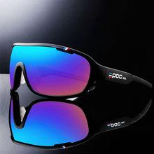 Специальные велосипедные очки poc do спортивные солнцезащитные