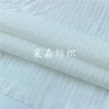 Cotton Fabric Pure Cotton Jacquard Fabric Idyllic Fresh Women #8217 s Shirt Skirt Fabric Children #8217 s Clothing Fabric cheap FANYI Woven Breathable Habutai Fabric 148cm Other Fabric 100 Cotton Unbleached dobby