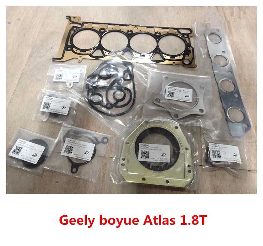 Наборы для восстановления двигателя geely Атлас gc9 emgrand