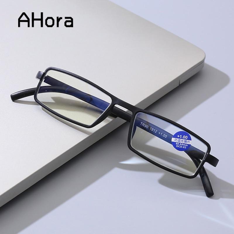 Ahora basit küçük kare okuma gözlüğü erkekler Ultralight mavi işık engelleme okuma gözlük presbiyopi + 1.0 ila + 4.0