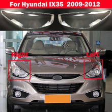 New Car Front headlamps transparent lampshades lamp shell headlights cover For Hyundai IX35 2009 2010 2011 2012