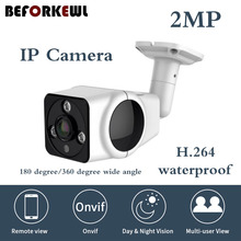 1080P IP Camera Onvif Fisheye Lens Outdoor 4MP/5MP IR Night Vision HD Security CCTV Camera 180 Degree P2P Supports NVR jcwhcam 3mp 3d vr cam wifi ip camera 960p fisheye lens hd panorama wi fi camera ir night vision cctv security 5mp camera