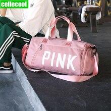 купить Short Distance Travel Bag Nylon Pink Women Girls Shoulder Bag Large Capacity Luggage Sports Training Package Separation Gym Bag по цене 1214.7 рублей
