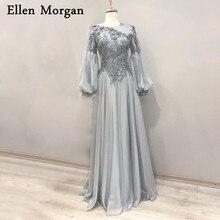 イスラム教徒の長袖イブニングドレス 2020 実際の画像ビーズシルバーシフォンアラビアモロッコための女性着用
