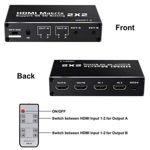 Image 4 - 2020 macierz HDMI 2x2 4K @ 60Hz 3D przełącznik HDMI 2 w 2 z YUV 4:2:0 HDMI 2.0 przełącznik macierzy 4K dla PS4 Pro Apple TV