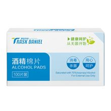 Disposable Alcohol Disinfection Cotton Sheet Glasses Lens Phone Tableware Ear Hole Wound Sterilization First Aid Cleaning Wipes free shipping 200pcs 2boxes antiphlogosis alcohol cotton swab pads wipe skin cleaning care sterilization first aid disinfection
