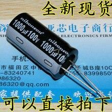 5pcs/lot Electrolytic Capacitor 100V 1000uF 100V1000uf Volume 18*35mm High Quality Aluminum Electrolytic Capacitor