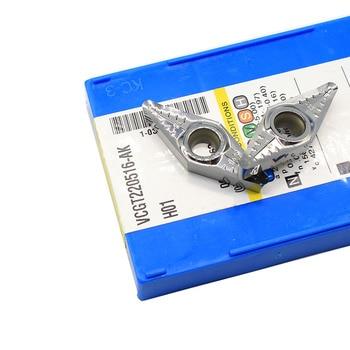10pcs VCGT220516 AK H01 Aluminum Turning Inserts Carbide Blade cnc Lathe Cutter Aluminum Copper Tool