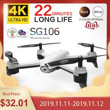 SG106 Wifi RC Drone 4K 1080P 720P HD podwójny aparat optyczny przepływ powietrza Quadcopter dron fpv długi na baterie życie zabawki dla dzieci tanie tanio Metal Z tworzywa sztucznego 2*3A BATTERY 27*27*7CM Silnik szczotki Original Box Batteries Operating Instructions Charger