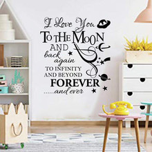 Vinyl Carved Wall Sticker I Love You Forever Removable Decal Art Wallpaper Kids Room Poster Home Decoration Painting SP-156
