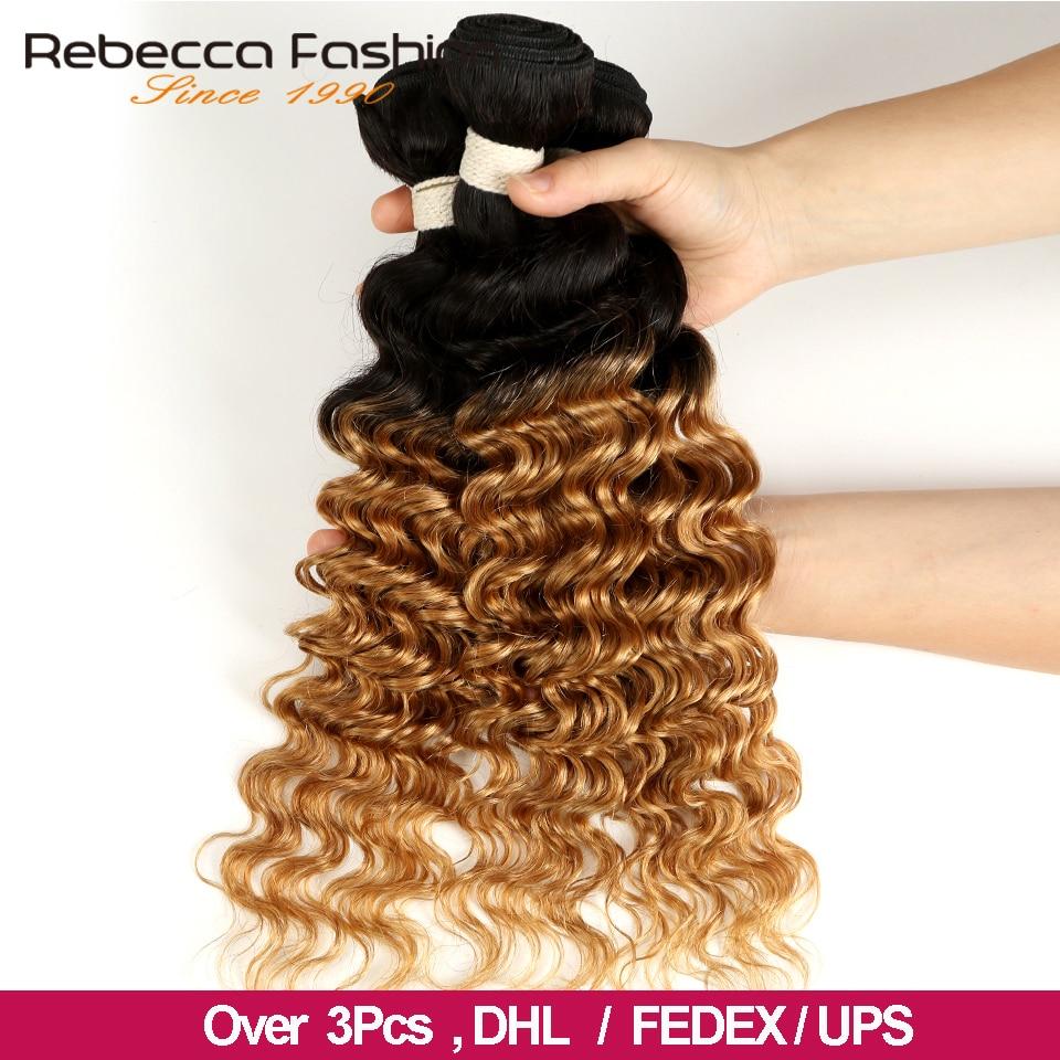 Rebecca ombre brasileiro ondas profundas pacotes 1/3/4 pcs remy 2 tons cor t1b/27 # t1b/pacotes de cabelo humano 30 # t1b/99j # 100%