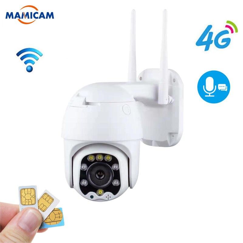 Outdoor PTZ 3G 4G Camera SIM GSM Card Wireless WIFI IP Camera Security CCTV P2P IR Night Vision 30M Waterproof Ip66 CamHi