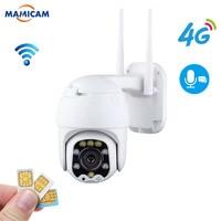 https://ae01.alicdn.com/kf/Hb9b3951ef2c14549a08854d5c4b2e301n/PTZ-3G-4G-GSM-Wireless-WIFI-IP-CAMERA.jpg