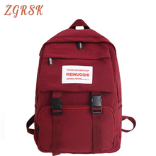 Women Nylon Backpack Bagpack Large Capacity School Bags For Teenagers Girls Back Pack Bag Female Fashion Backpacks Bagpack цена