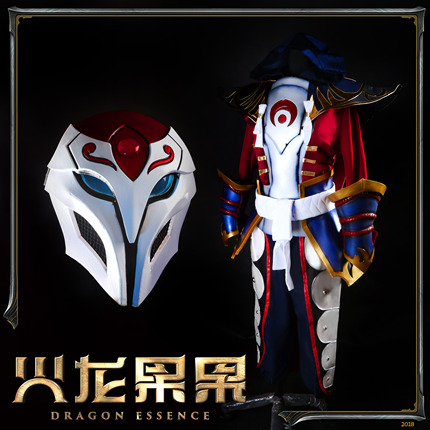 Anime New!!LOL Skin Twisted Fate Cosplay Costume New dress Halloween Costumes for Women Free Shipping image