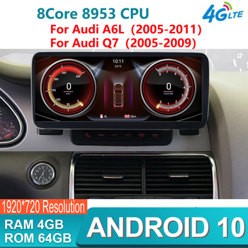 10.25Android 10.0 4GB+64GB Multimedia Navigation GPS For Audi A6 A6L Q7 2005 2006 2007 2008 2009 2010 2012 2013 2014 2015 2016 image