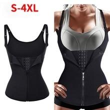 Vest Corset Belly Girdle Waist-Cincher Body-Shaper Push-Up Zipper Tummy Plus-Size Women