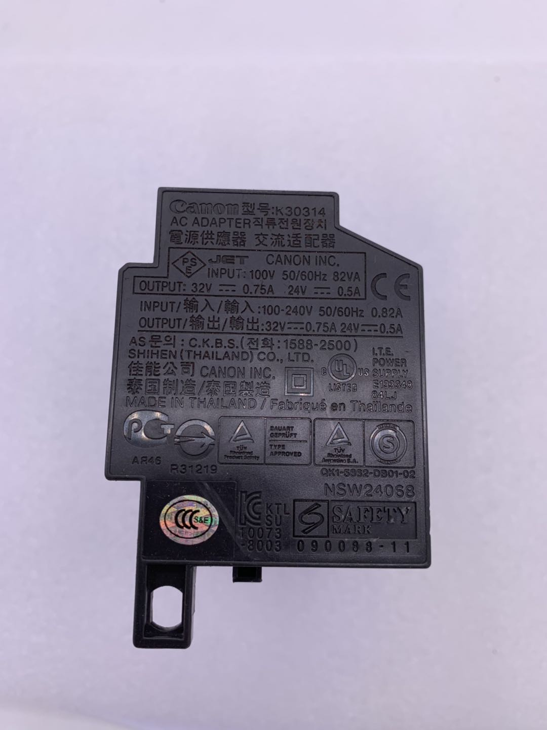 K30314/K30304 Power Supply Adapter QK1-5862 For Canon IP4920 MG5320  MG5220
