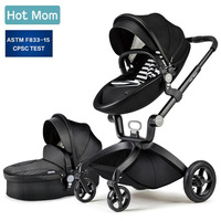 Baby stroller 2 in 1 high view can sit lie Hotmom fold portable children's stroller bassinet 3 in 1 stroller