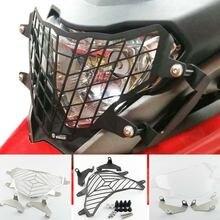 Защитный чехол для передней фары мотоцикла решетка радиатора