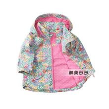 Veste printemps/automne, coupe vent, manteau ditsy pour bébé ou fille, avec doublure en coton, taille 9M à 5 ans