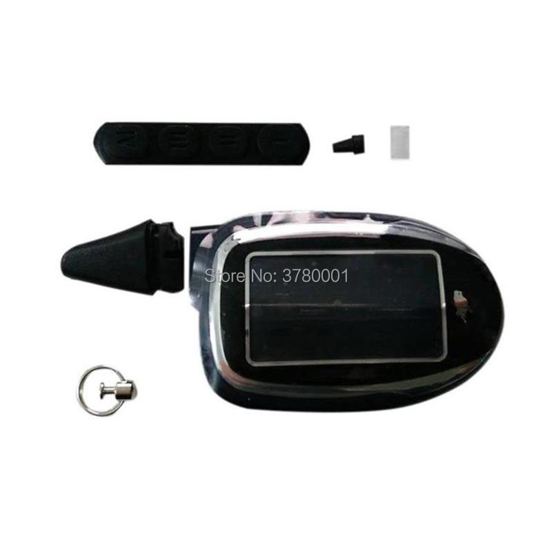 Key Case Keychain Body For Car Alarm Scher Khan Lcd Remote Control Two-way Scher-Khan Magicar 7 8 9 10 11 12 Keychain Fob