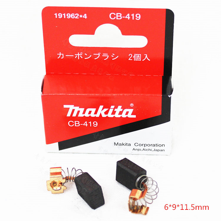 Makita 191962-4 Carbon Brush For 195007-0 191927-6 CB-419 CB407 M9204B M9202B M9200B DP2011 BO4510H 9035H 9046 6825 6824N 6823N