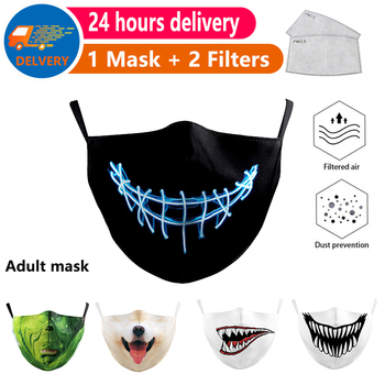 PM2.5 Filter anti dust Protective Mask Face Adults Faceshield Masks washable Reusable Mask Filter Dust Cotton Breathable Masks reusable sponge mask inner cushion support protect mask filter covers reusable anti dust core mask filter support f