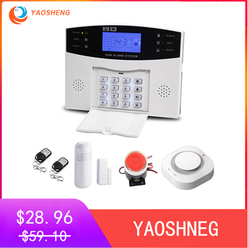 Wired Wireless Gsm Security Alarm System With Automation Intercom Remote Control Autodial Ios Android Smart Home Alarm Kit Hub free shipping android and ios app control wireless home security gsm alarm system intercom remote control autodial siren sensor