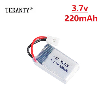 3.7V 220mAh Lipo Battery for 3.7v Rechargeable battery for X4 X11 X13 RC Drone Quadcopter Spare Parts 702025 image