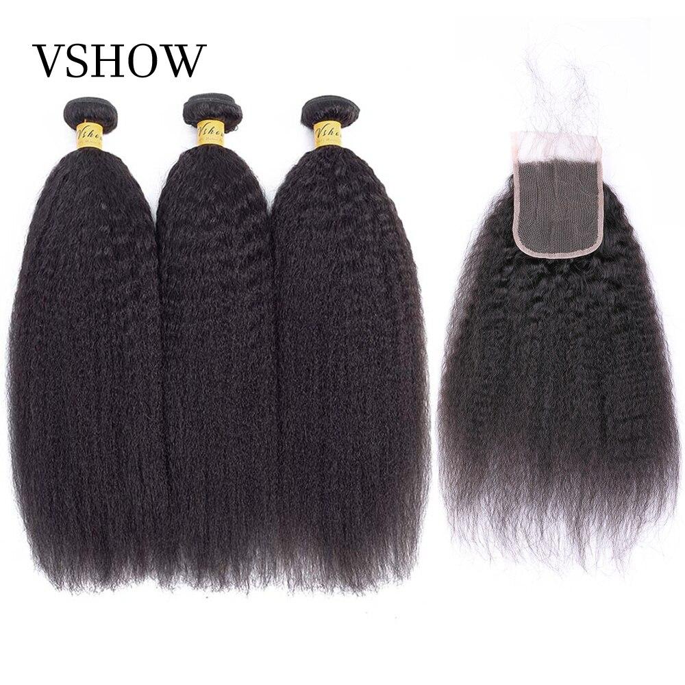 Кудрявые прямые волосы с закрытием VSHOW 3/4 пучки с закрытием яки волосы ткет Remy человеческие волосы пучки с закрытием