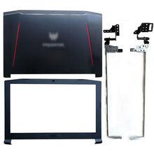 Новая задняя крышка ЖК дисплея/передняя рамка/петли для acer