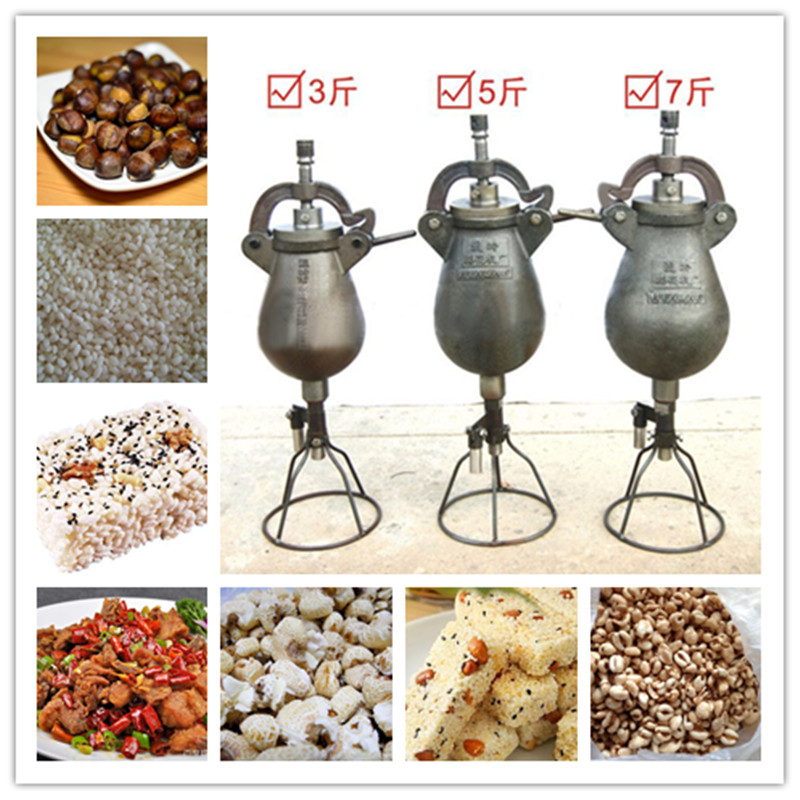 1.5kg Volume Hand-cranking Old Cannon Popcorn Machine Old-fashioned Manual Corn Maize Puffing Machine Fire Popcorn Maker