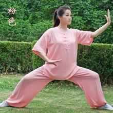 Для женщин Тай Чи форма для Кунг Фу льняные свободные быстро