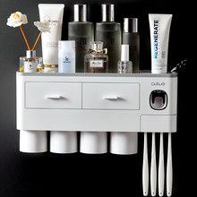 Зубная щетка и зубная паста стойка автоматическая сжимается